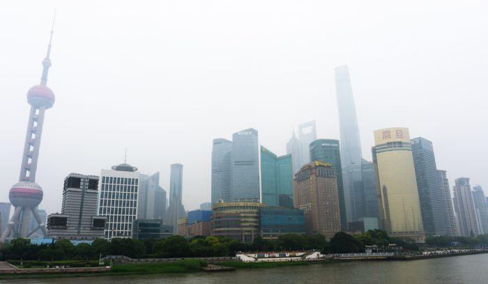 Smoggy Shanghai skyline 2018